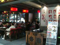 北京空港茶屋店内