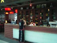 北京空港内お茶屋さん