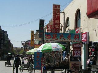 沙州市場昼