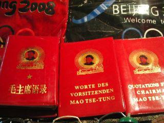 毛沢東聖書?