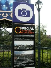 Special Effects Matte Shot